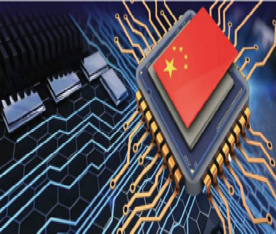 IC Insights: there will be no significant progress in chip localization in China in the next 10 years