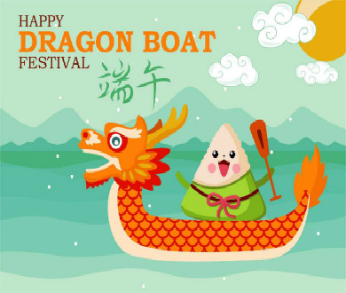 Holiday for Dragon Boat Festival  !! - 圖片