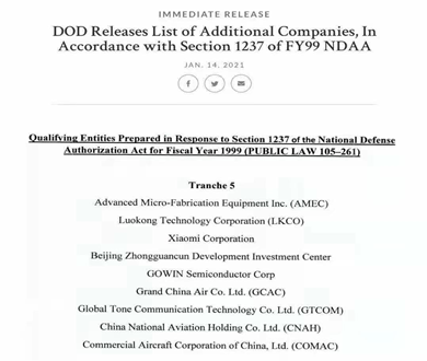 The Trump administration included nine companies including Xiaomi and Goyun Semiconductor on the military user blacklist. - 圖片